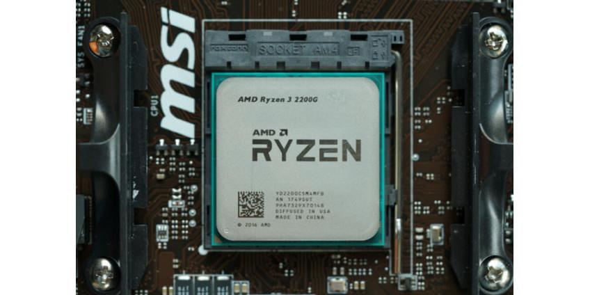 Подтверждено: AMD будет кредитовать чипы, чтобы помочь с обновлением материнской платы для APU Ryzen
