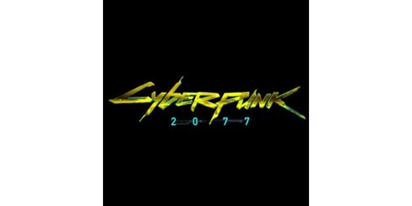 Системные требования Cyberpunk 2077, дата выхода Cyberpunk 2077