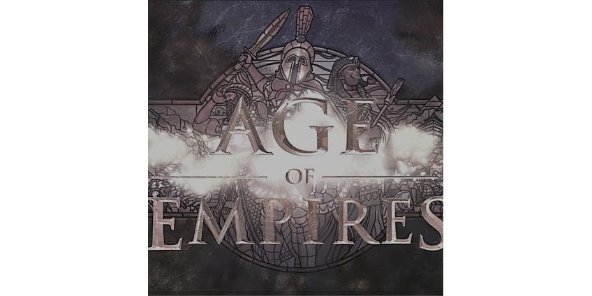 Чит-код для Age of Empires